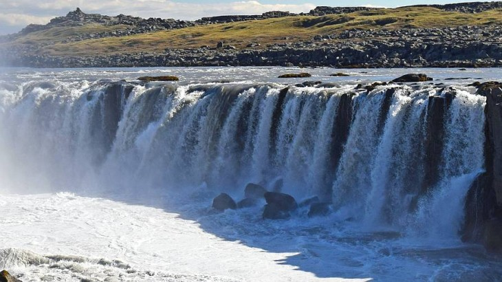 Chute Selfoss Islande